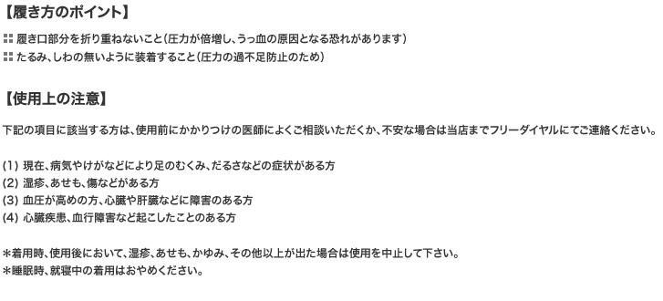 mens_c12