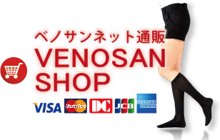 venosan_shop_1